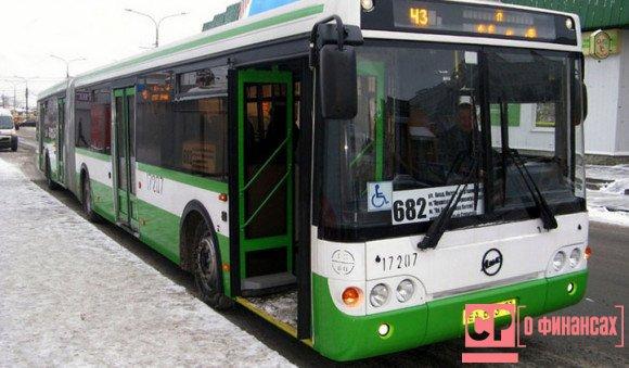 Куда обратиться с жалобой на водителя маршрутки. Куда пожаловаться на водителя автобуса, кондуктора и автобусный парк